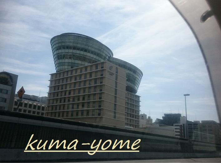 f:id:kuma-yome:20180328132119j:plain