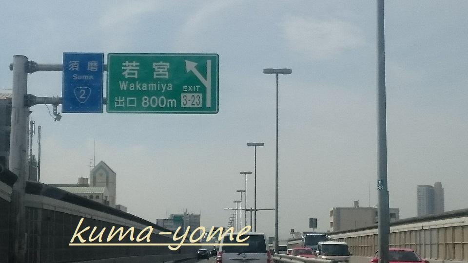 f:id:kuma-yome:20180328184954j:plain