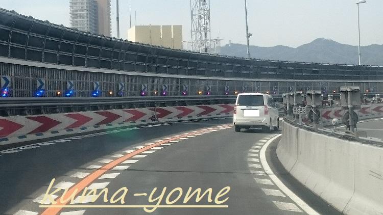 f:id:kuma-yome:20180328185009j:plain