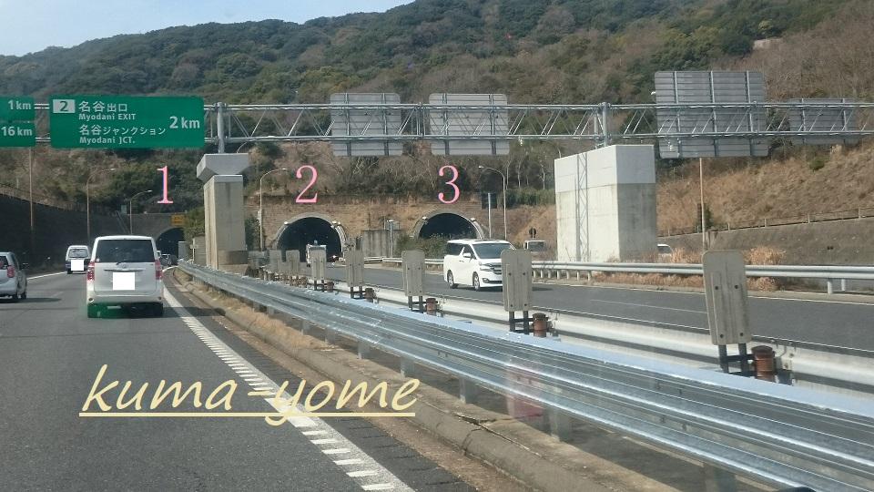 f:id:kuma-yome:20180328185032j:plain
