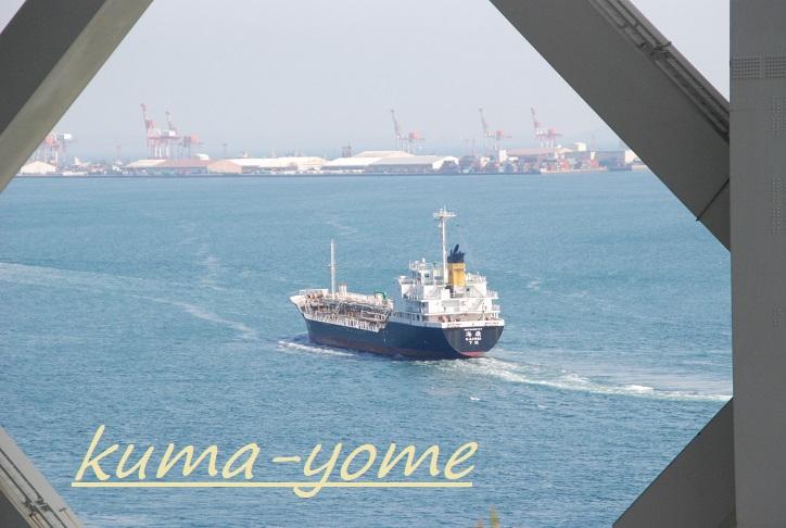 f:id:kuma-yome:20180406184222j:plain