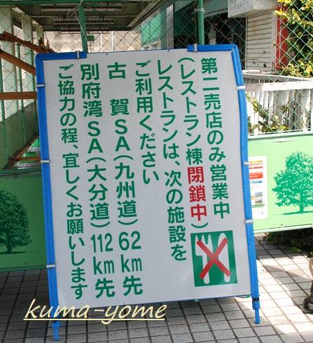 f:id:kuma-yome:20180406184523j:plain