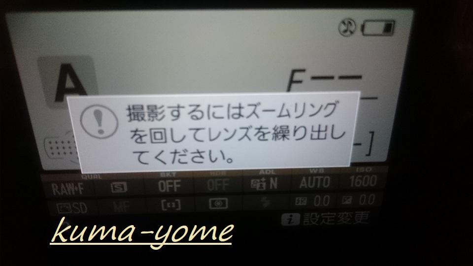 f:id:kuma-yome:20180413234212j:plain