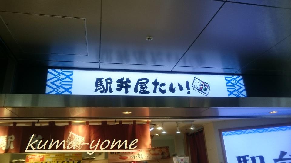 f:id:kuma-yome:20180429164855j:plain