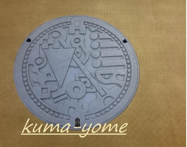 f:id:kuma-yome:20180429165001j:plain