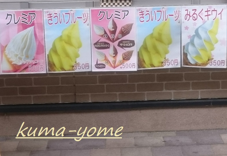 f:id:kuma-yome:20180501000025j:plain