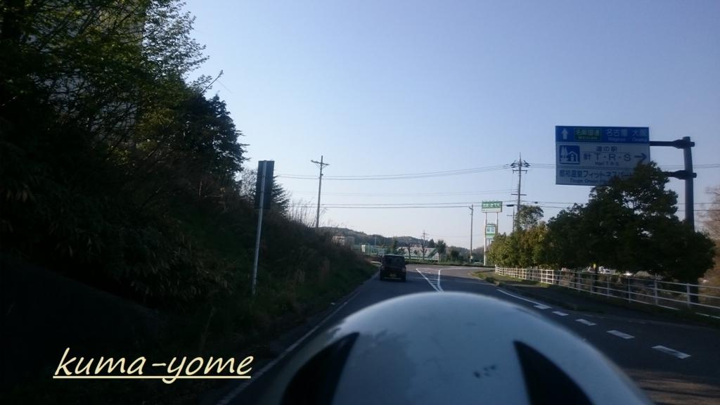 f:id:kuma-yome:20180629014313j:plain