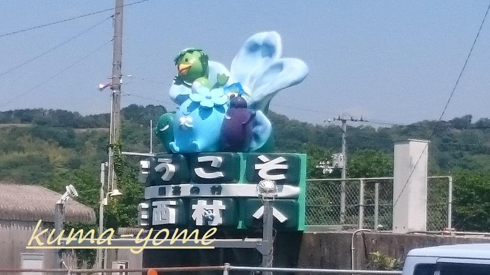 f:id:kuma-yome:20180713085001j:plain