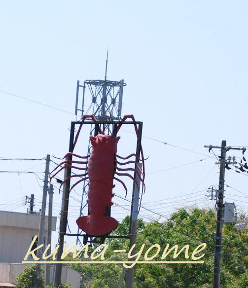 f:id:kuma-yome:20180713085032j:plain