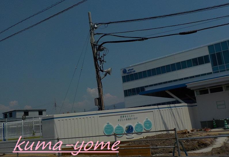 f:id:kuma-yome:20180715135311j:plain