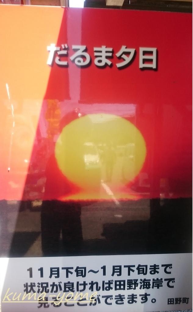 f:id:kuma-yome:20180720103746j:plain