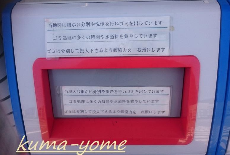 f:id:kuma-yome:20180720105657j:plain