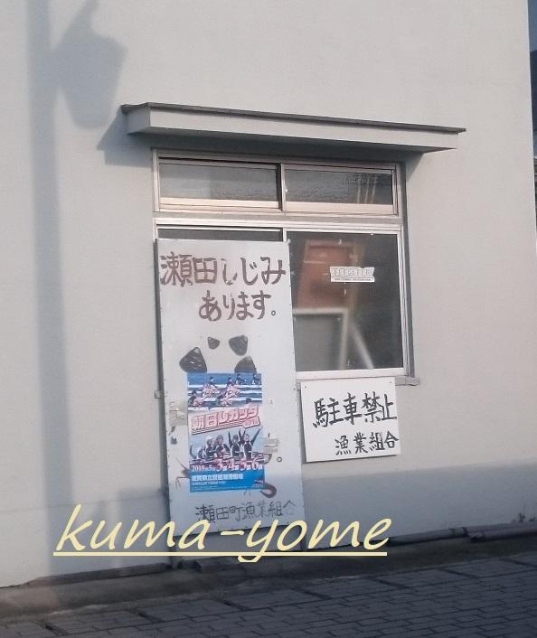 f:id:kuma-yome:20181002222835j:plain