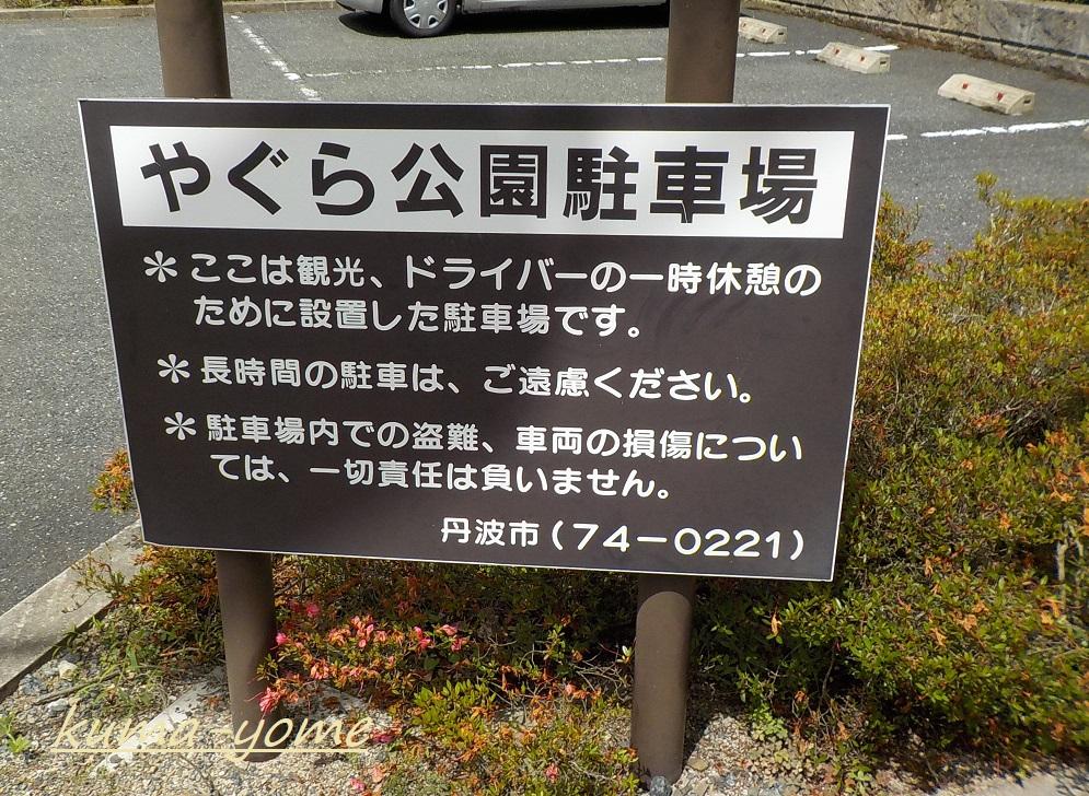 f:id:kuma-yome:20181124164200j:plain