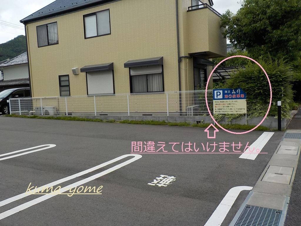 f:id:kuma-yome:20181124164239j:plain