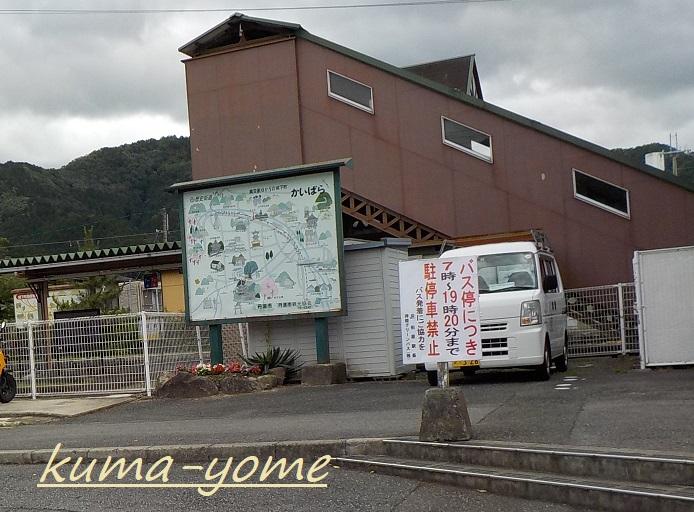 f:id:kuma-yome:20181124164654j:plain