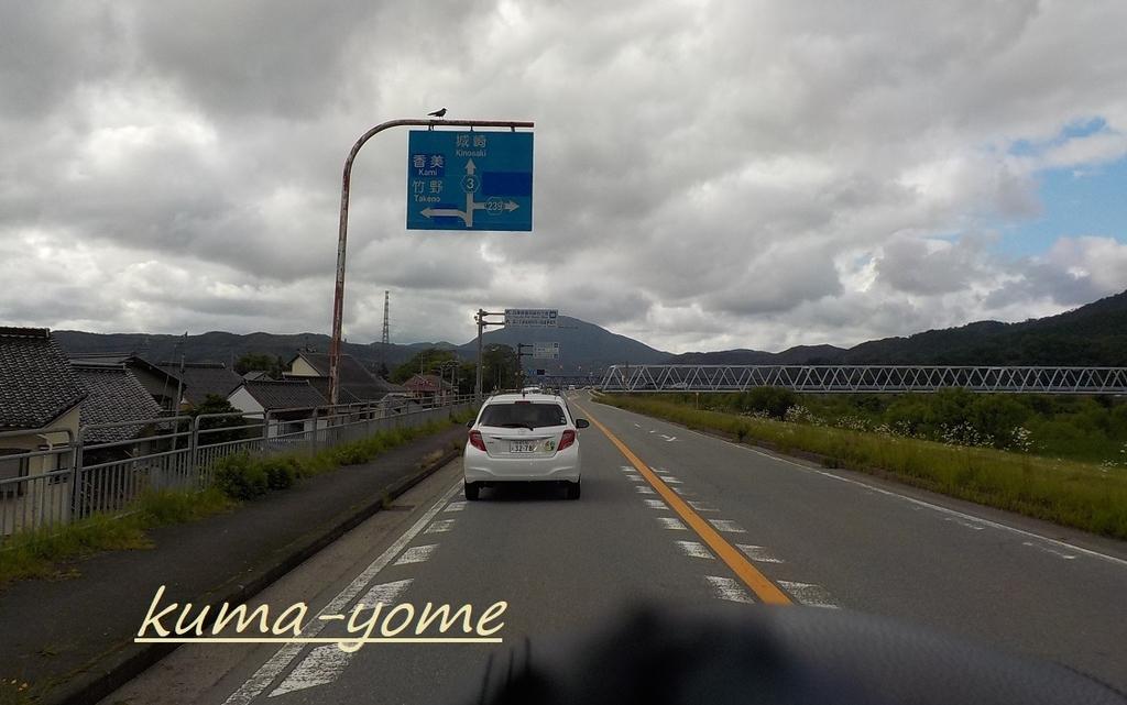 f:id:kuma-yome:20181124170055j:plain