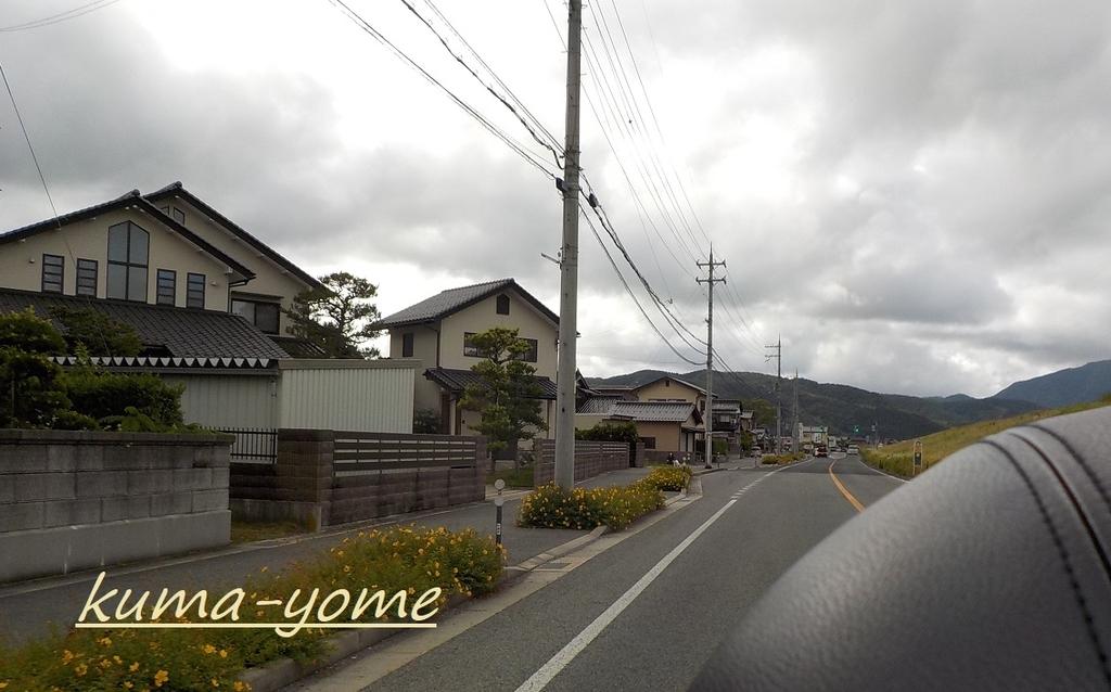 f:id:kuma-yome:20181124170156j:plain