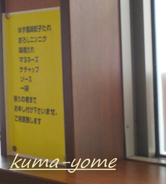 f:id:kuma-yome:20181231000923j:plain