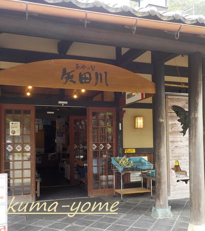 f:id:kuma-yome:20181231001435j:plain