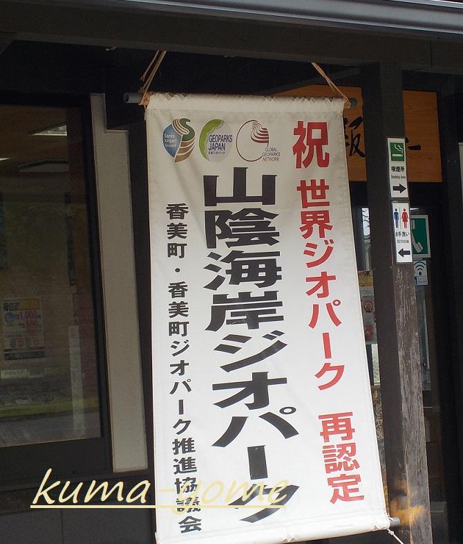 f:id:kuma-yome:20181231001518j:plain