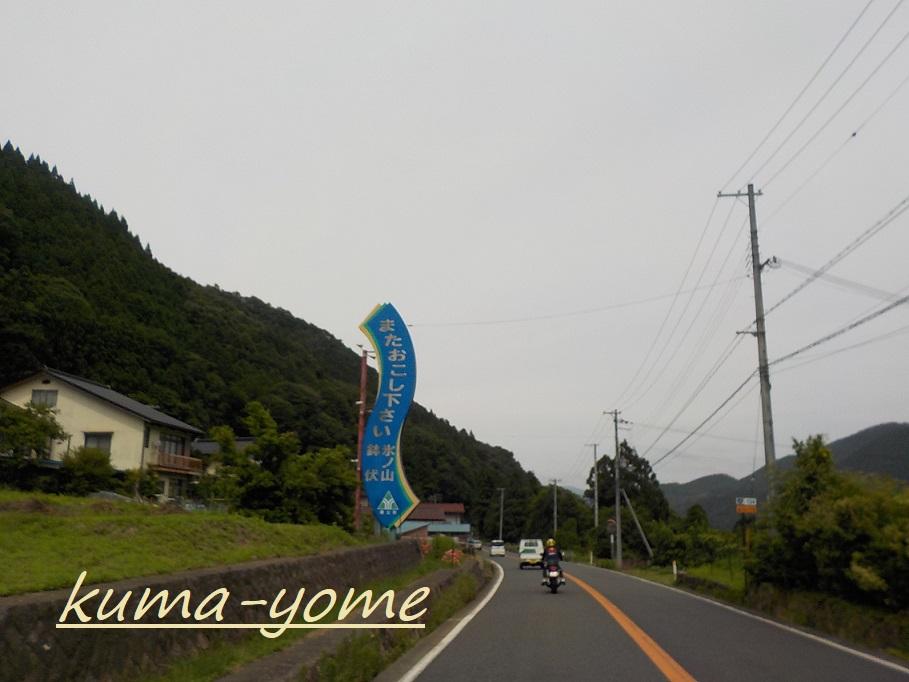 f:id:kuma-yome:20181231001929j:plain