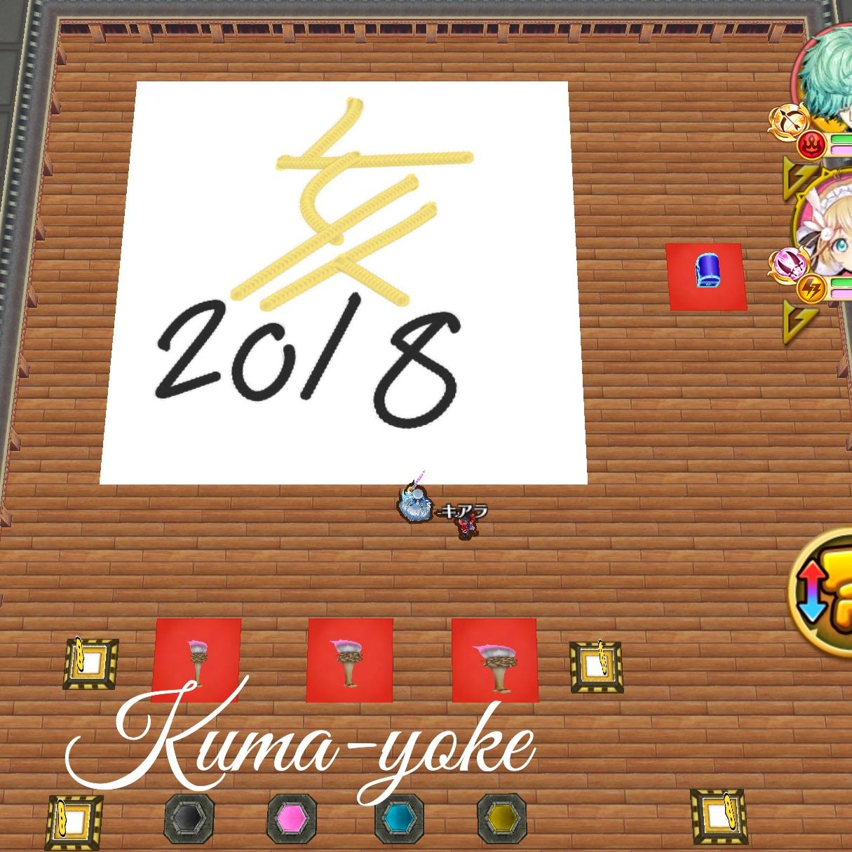 f:id:kuma-yome:20190102215145j:image