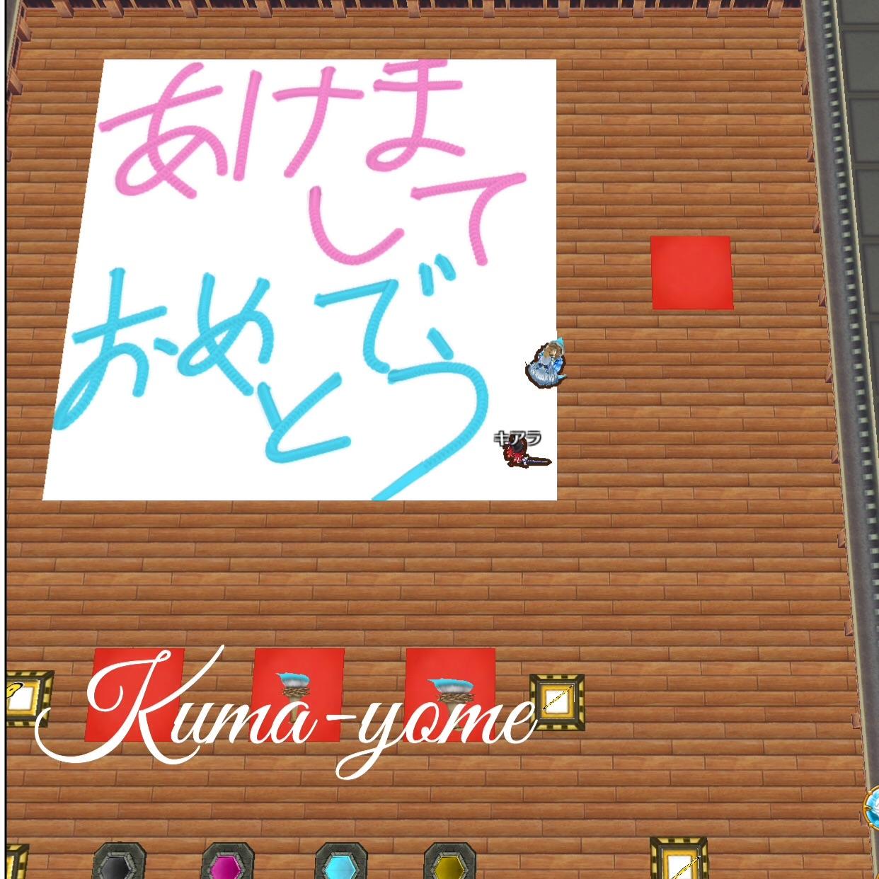 f:id:kuma-yome:20190102215148j:image
