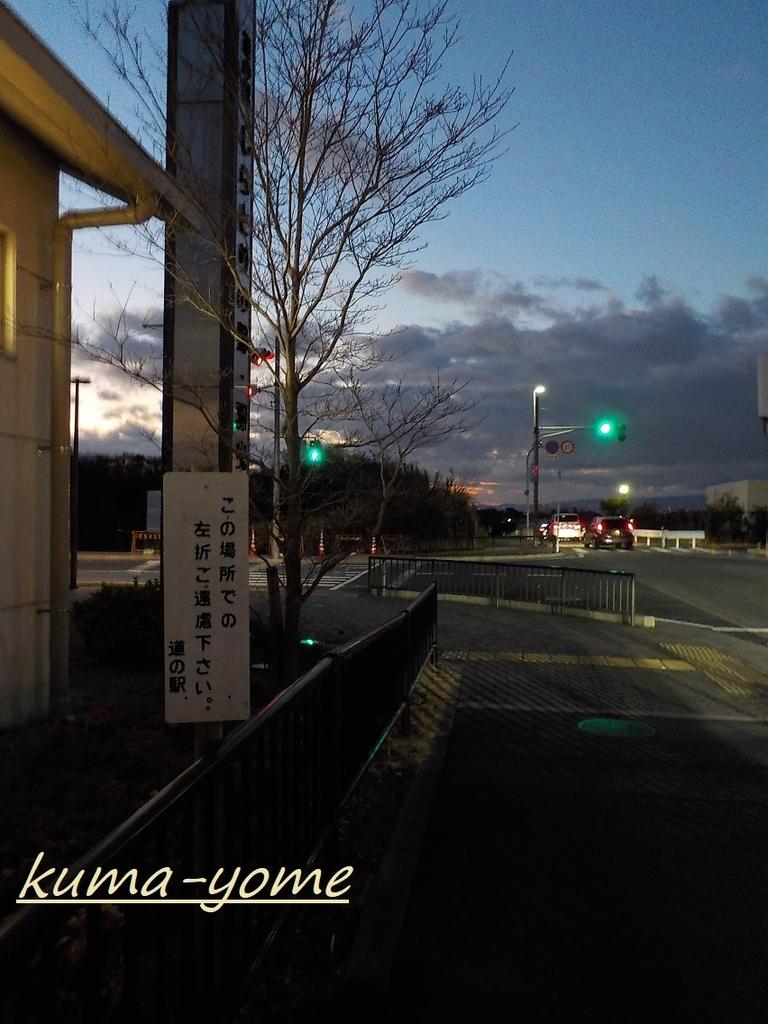 f:id:kuma-yome:20190110141433j:plain