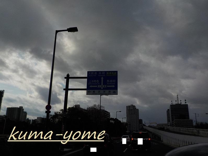 f:id:kuma-yome:20190207222139j:plain