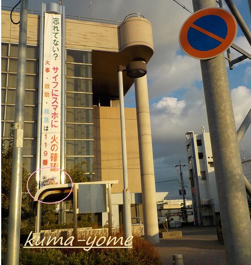 f:id:kuma-yome:20190207222527j:plain