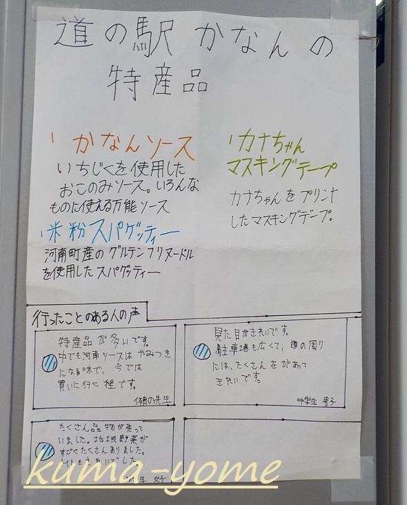 f:id:kuma-yome:20190207222723j:plain
