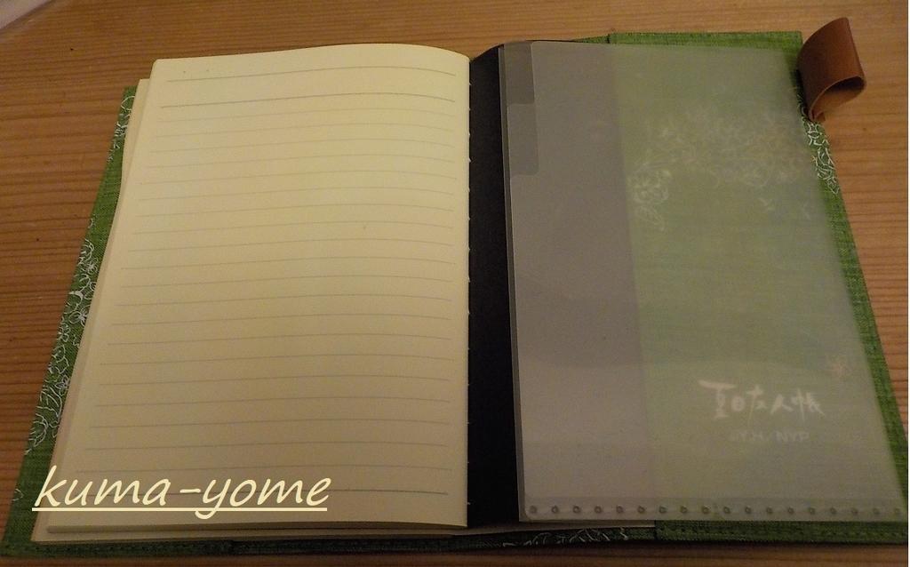 f:id:kuma-yome:20190207223459j:plain