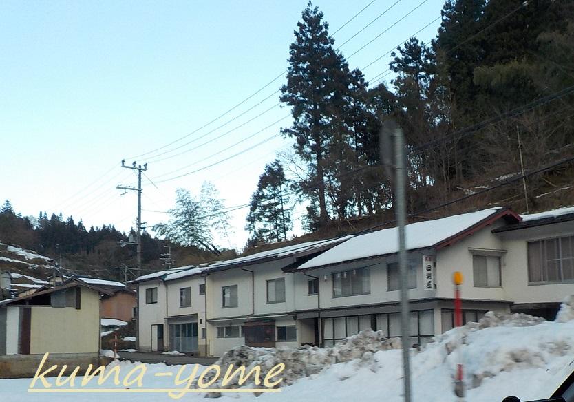 f:id:kuma-yome:20190212190116j:plain