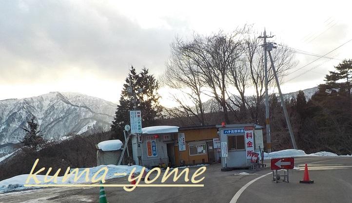 f:id:kuma-yome:20190212190312j:plain