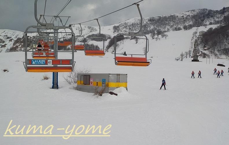 f:id:kuma-yome:20190214185315j:plain