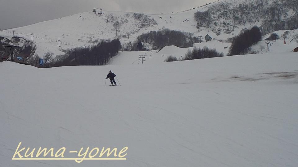 f:id:kuma-yome:20190216210846j:plain