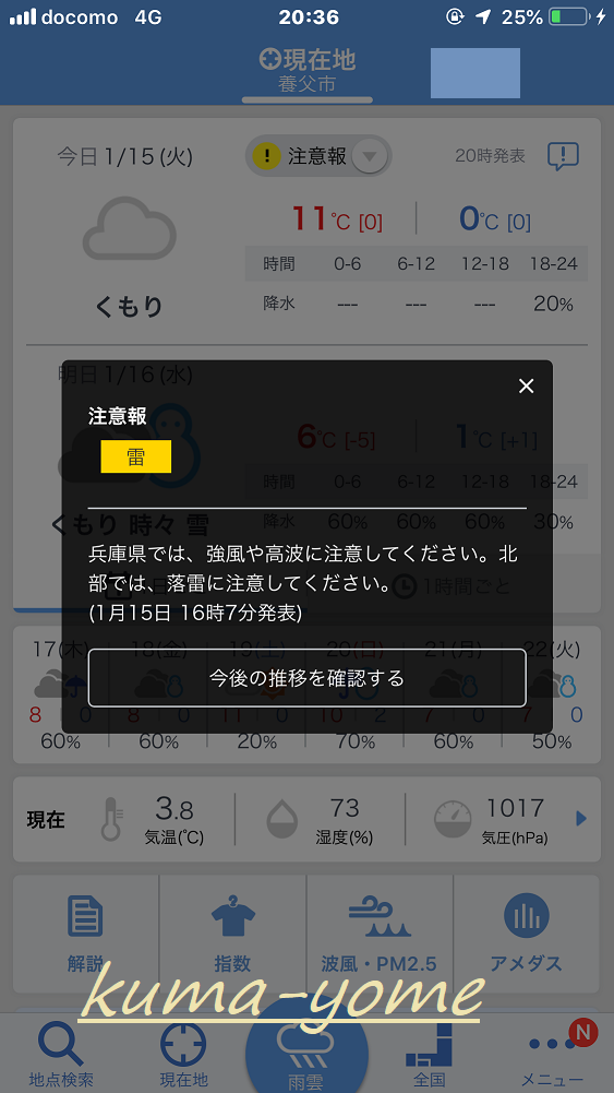 f:id:kuma-yome:20190216215907p:plain