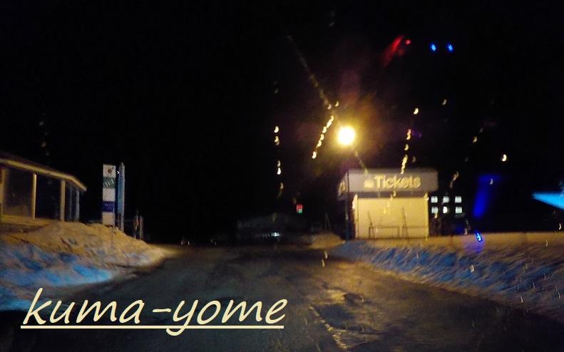 f:id:kuma-yome:20190219213435j:plain