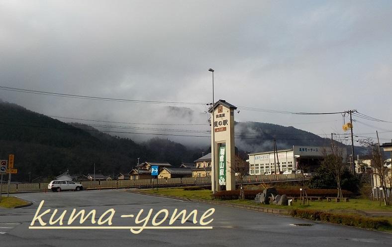 f:id:kuma-yome:20190219220229j:plain
