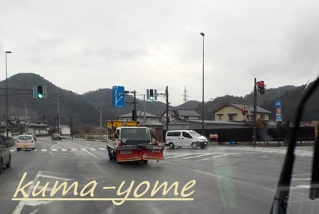 f:id:kuma-yome:20190219220856j:plain