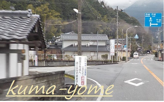 f:id:kuma-yome:20190219221838j:plain