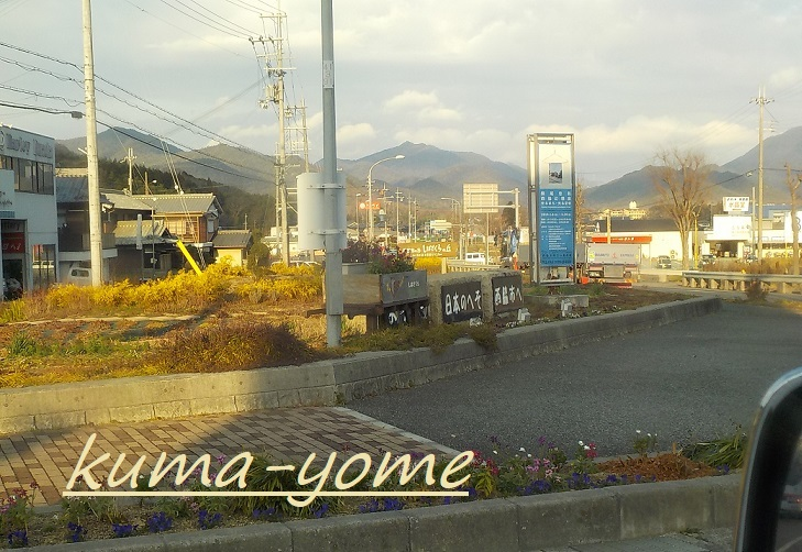 f:id:kuma-yome:20190219221911j:plain