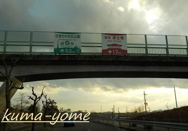 f:id:kuma-yome:20190219221940j:plain