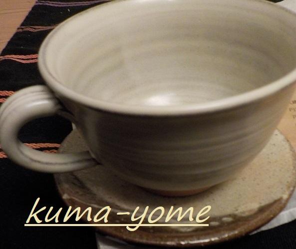 f:id:kuma-yome:20190219222255j:plain
