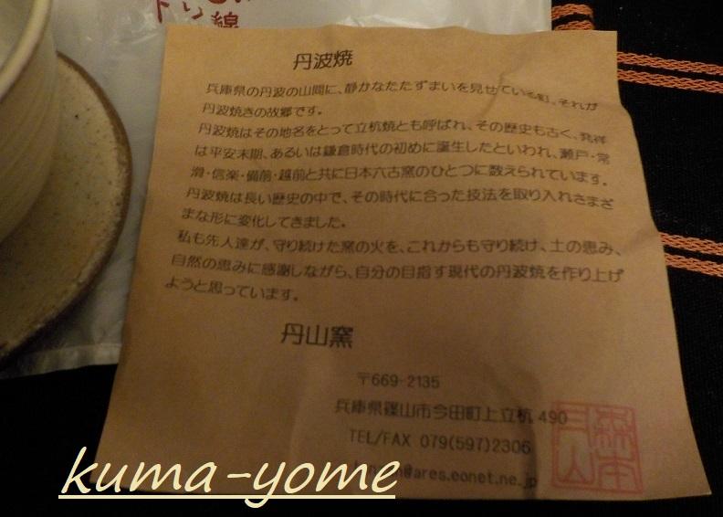 f:id:kuma-yome:20190219222303j:plain
