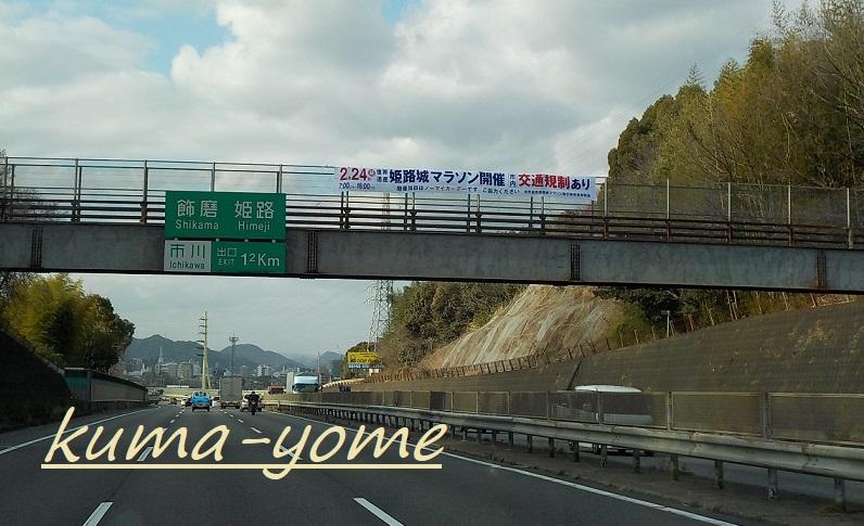 f:id:kuma-yome:20190309164529j:plain