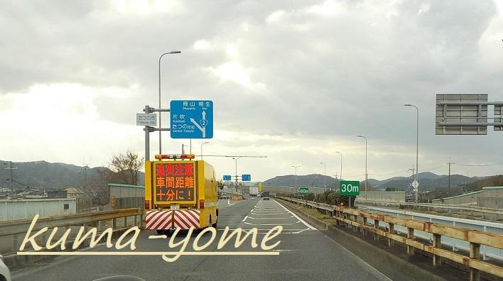 f:id:kuma-yome:20190309164536j:plain