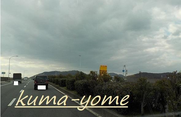 f:id:kuma-yome:20190309164545j:plain
