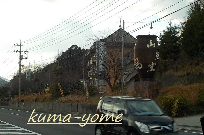 f:id:kuma-yome:20190309164822j:plain